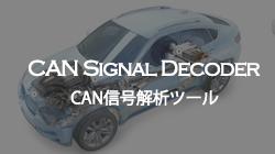 CAN Signal Decoder